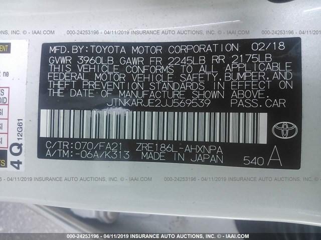 Toyota Corolla Im for Sale