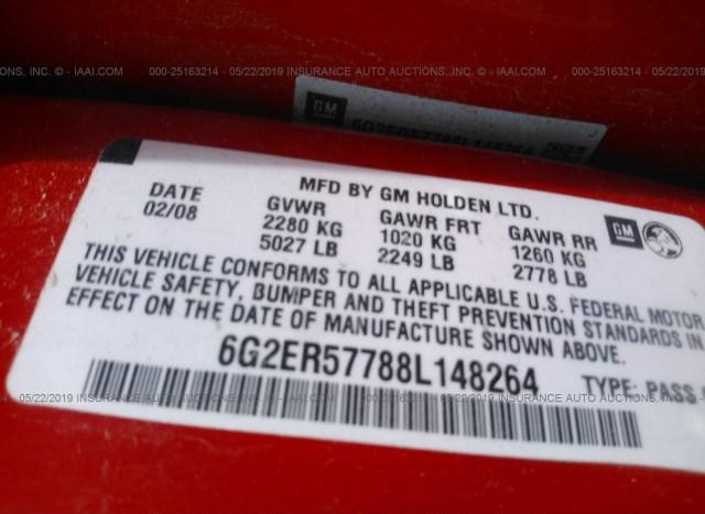 Pontiac G8 for Sale