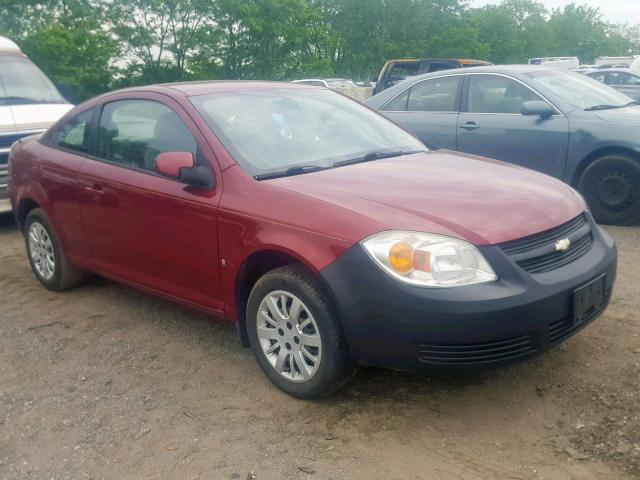 Used Car Chevrolet Cobalt 2007 Burgundy For Sale In