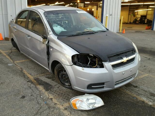 Auction Ended Salvage Car Chevrolet Aveo 2008 Silver Is Sold In