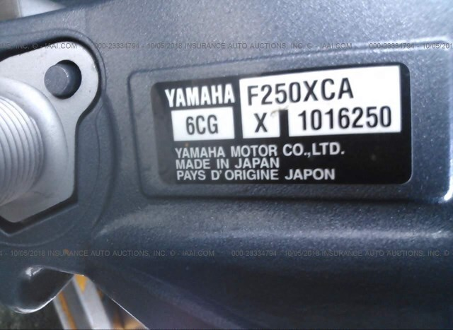 Yamaha Other for Sale