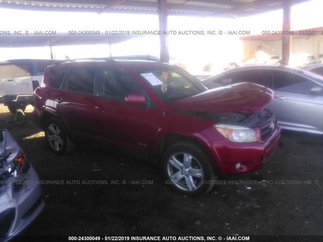 Salvage Car Toyota Rav4 2007 Red For Sale In Phoenix Az Online