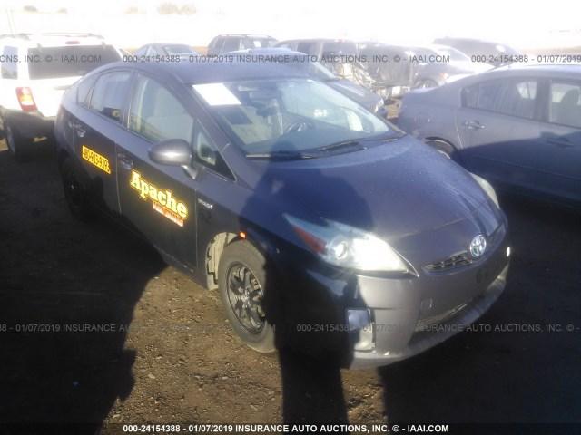 Salvage Car Toyota Prius 2010 Gray For Sale In Phoenix Az Online