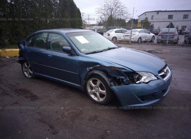 Subaru Legacy for Sale