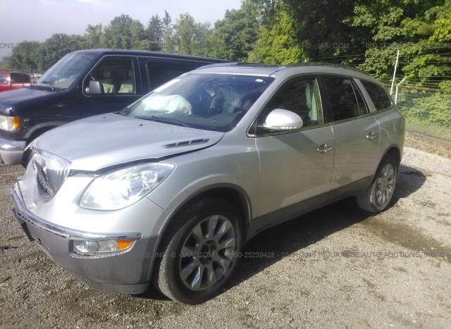 2012 Buick Enclave For Sale >> Salvage Car Buick Enclave 2012 Silver For Sale In New