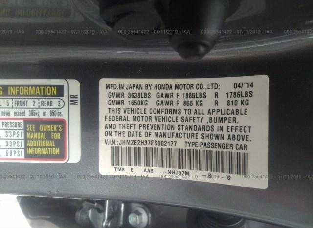 Honda Insight for Sale