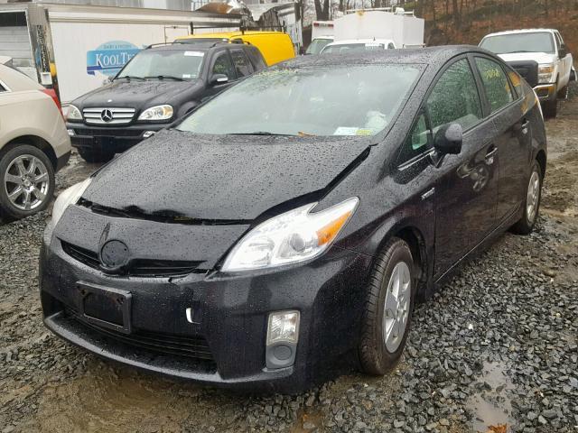 salvage car toyota prius 2011 black for sale in marlboro ny online rh ridesafely com