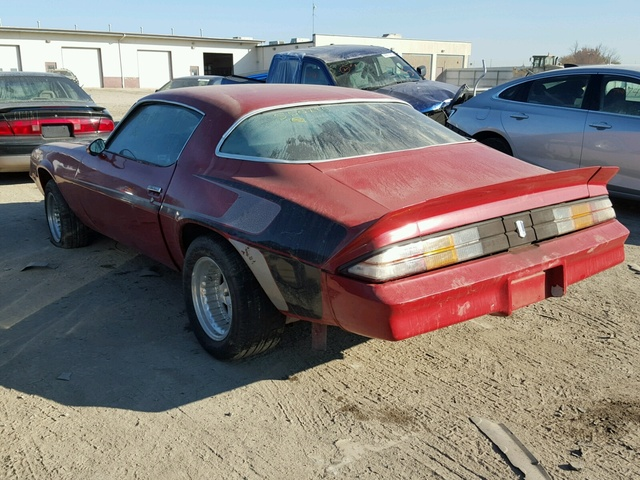 Chevrolet Camaro Rs for Sale
