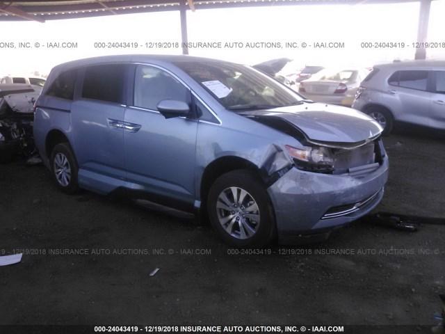 Salvage Car Honda Odyssey 2014 Silver For Sale In Phoenix Az Online