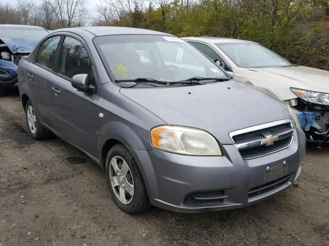 Used Car Chevrolet Aveo 2008 Gray For Sale In Marlboro Ny Online