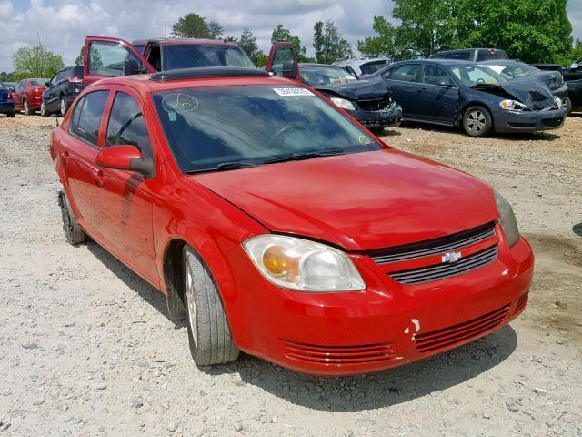 Salvage Car Chevrolet Cobalt 2007 Red For Sale In China