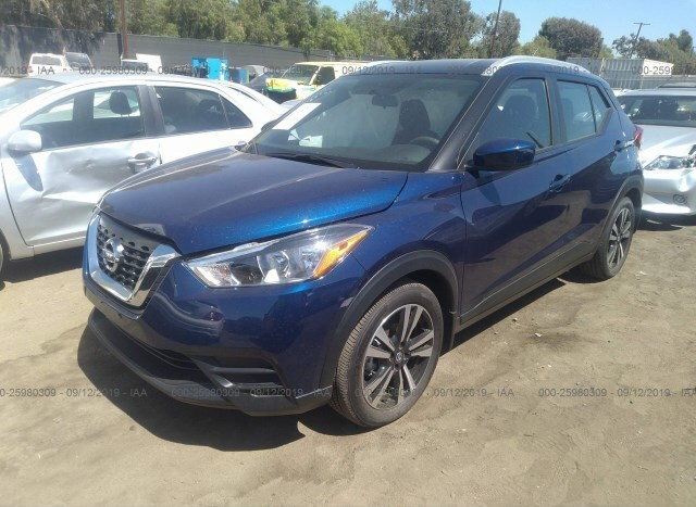 Nissan Kicks for Sale