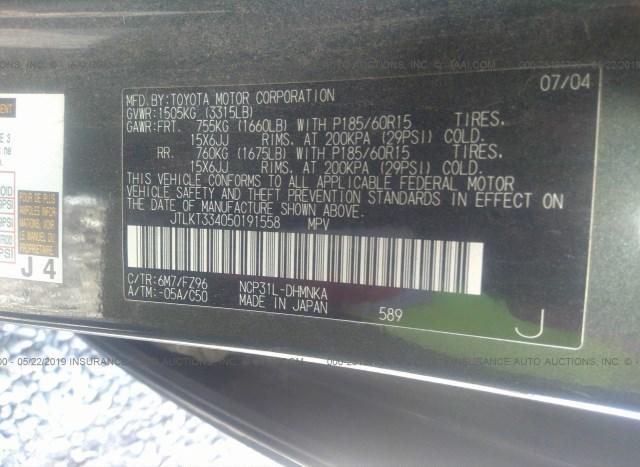 Scion Xb for Sale