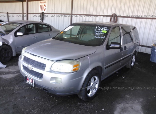 Chevrolet Uplander for Sale