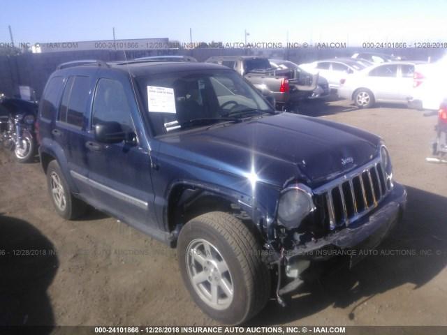 Salvage Car Jeep Liberty 2007 Blue For Sale In Phoenix Az Online