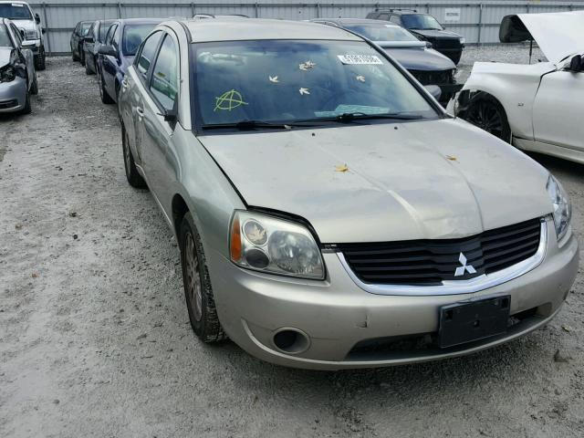 salvage car mitsubishi galant 2008 beige for sale in walton ky